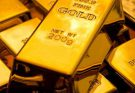 Gold Up Ahead of U.S. Economic Data Release