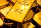 Gold Up Ahead of U.S. Economic Data Release